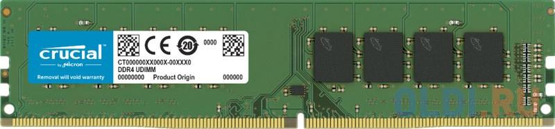 Оперативная память 32Gb (1x32Gb) PC4-25600 3200MHz DDR4 DIMM CL22 Crucial CT32G4DFD832A
