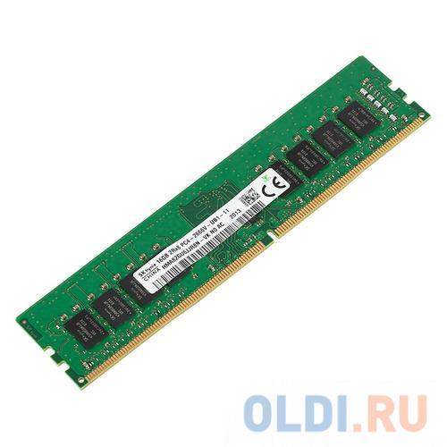 Оперативная память 16Gb (1x16Gb) PC4-25600 3200MHz DDR4 DIMM CL22 Hynix HMA82GU6CJR8N-XNN.