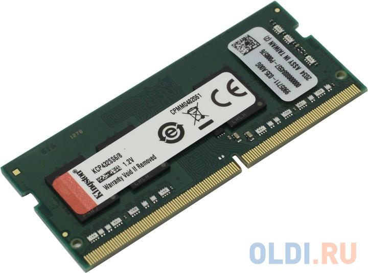 Фото - Оперативная память для ноутбука Kingston KCP432SS6/8 SO-DIMM 8Gb DDR4 3200MHz оперативная память kingston hx432c16fb3k2 8 dimm 8gb ddr4 3200mhz