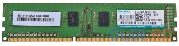 Оперативная память KingMax KM