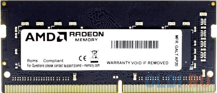 Оперативная память AMD R9 SO-DIMM 8Gb DDR4 3000MHz