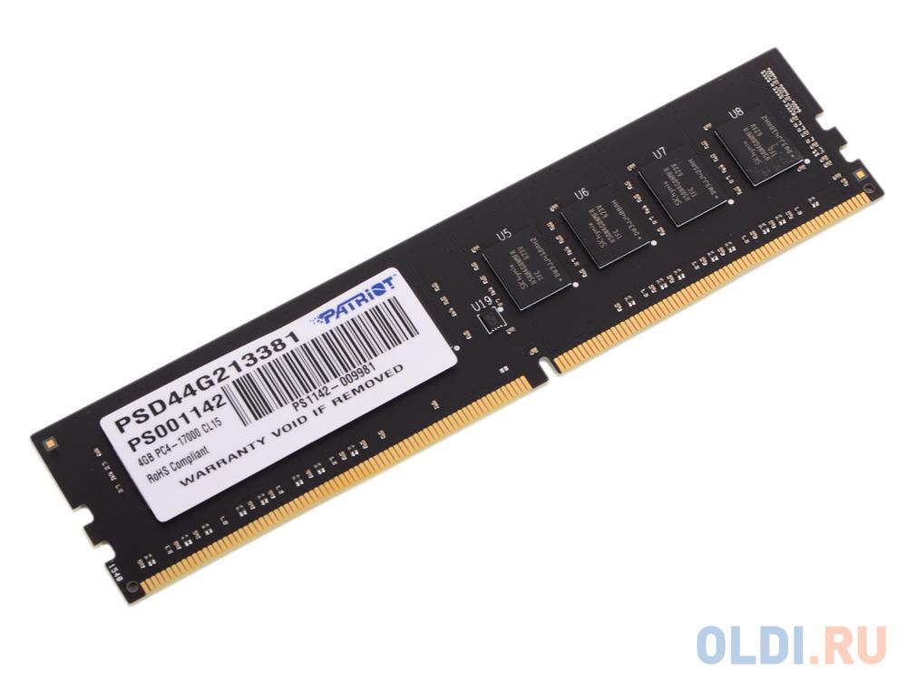 Фото - Оперативная память Patriot PSD44G213381 DIMM 4Gb DDR4 2133MHz оперативная память patriot memory sl 4gb ddr4 2133mhz dimm 288pin cl15 psd44g213381