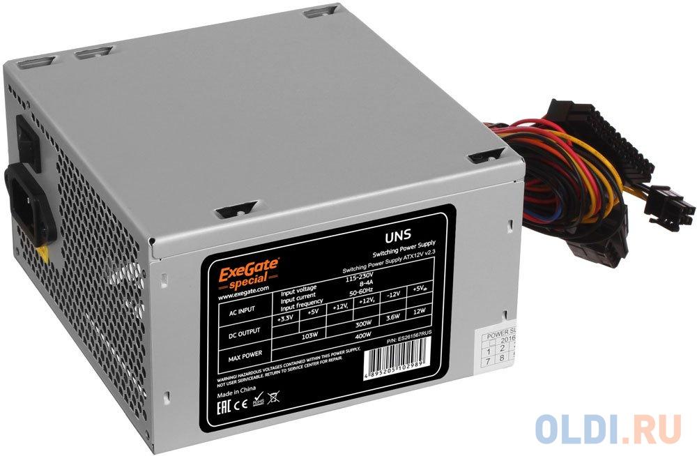 Фото - Блок питания ATX 600 Вт Exegate ES261570RUS блок питания atx 1000 вт super flower leadex ii gold