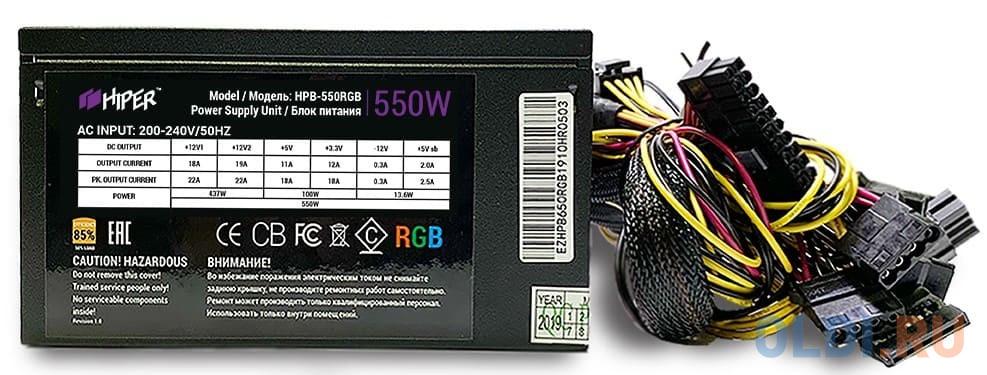 Блок питания HIPER HPB-550RGB 550 Вт блок питания hiper hpb 550rgb 550w black