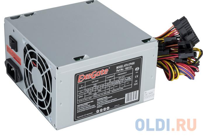 Фото - Блок питания ATX 400 Вт Exegate ATX-CP400 EX165131RUS блок питания atx 1000 вт super flower leadex ii gold