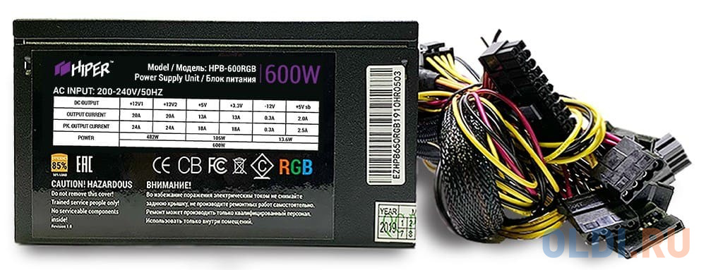 Блок питания ATX 600 Вт HIPER HPB-600RGB блок питания hiper 700w hpb 700fm box
