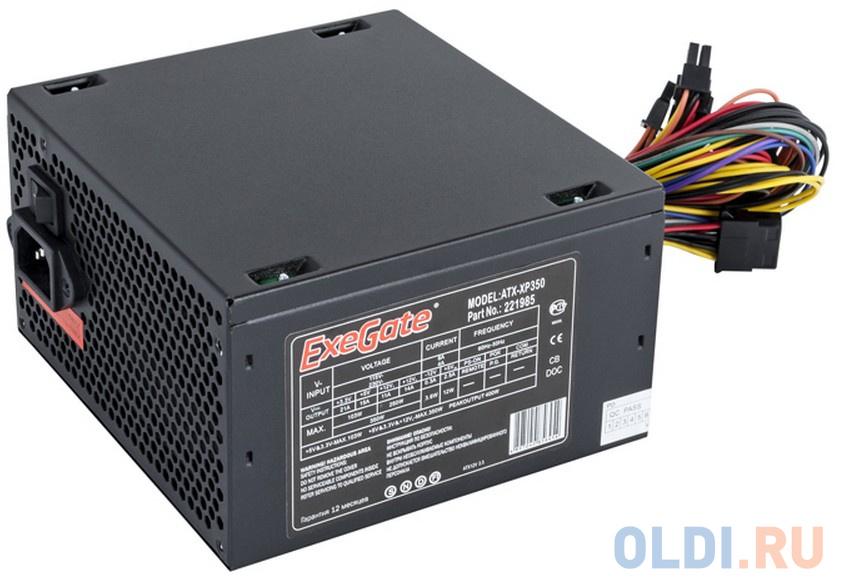 Фото - Exegate EX221985RUS-S Блок питания 350W Exegate XP350, ATX, SC, black, 12cm fan, 24p+4p, 3*SATA, 2*IDE, FDD + кабель 220V с защитой от выдергивания бра lumion 2997 1w 1 40w 220v fritta