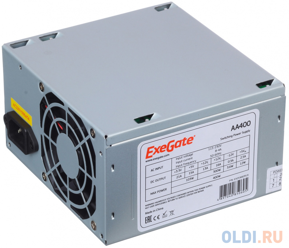 Блок питания ATX 400 Вт Exegate AA400 EX253682RUS.