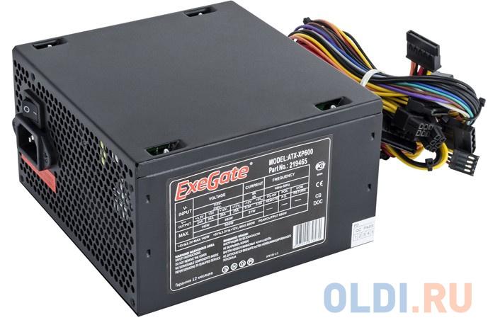 Фото - Exegate EX259609RUS-S Блок питания XP700, ATX, SC, black, 12cm fan, 24p+4p, 6/8p PCI-E, 3*SATA, 2*IDE, FDD + кабель 220V с защитой от выдергивания бра lumion 2997 1w 1 40w 220v fritta