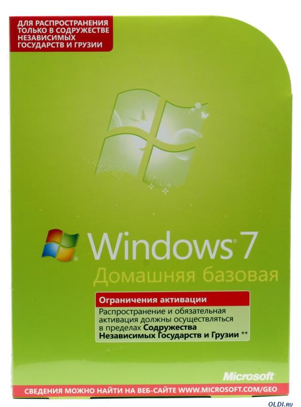 Download ISO-образ DVD-диска с отдельной версией пакета ...