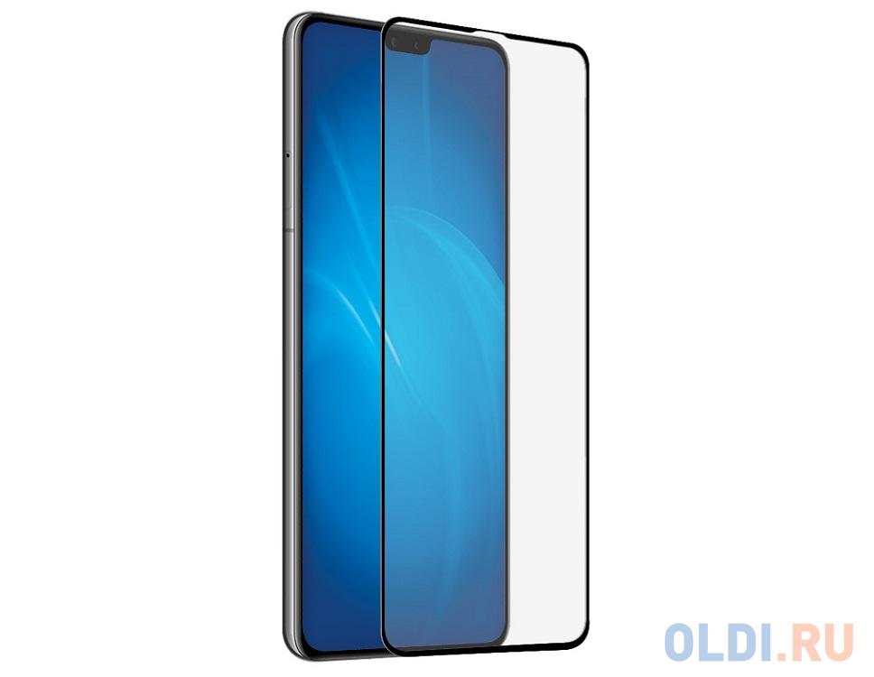 Закаленное стекло с цветной рамкой DF hwColor-108 black (fullscreen) для Huawei Mate 30