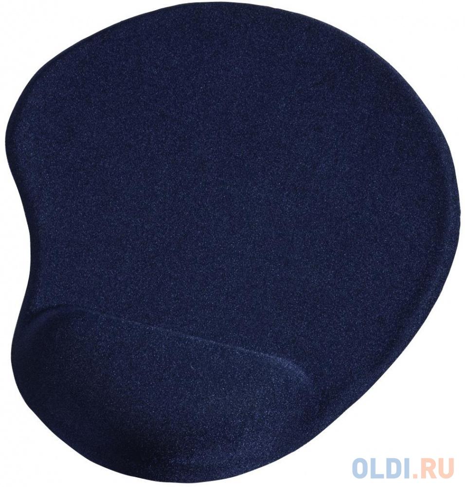 Фото - Коврик для мыши Hama Ergonomic синий коврик для мыши hama ergonomic черный [00054779]