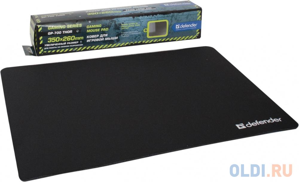 Коврик для мыши Defender тканевый GP-700 Thor лайкра, резина 350*260*30 мм недорого