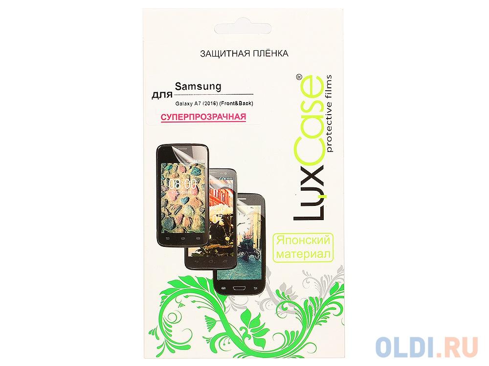 Защитная пленка LuxCase для Samsung Galaxy A7 2016 (Front&Back)  (Суперпрозрачная)