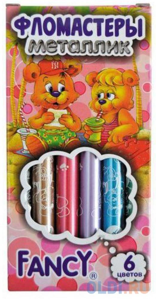 Набор фломастеров Action Hello Kitty 50 шт разноцветный HKO-AWP205-50 в ассортименте HKO-AWP205-50