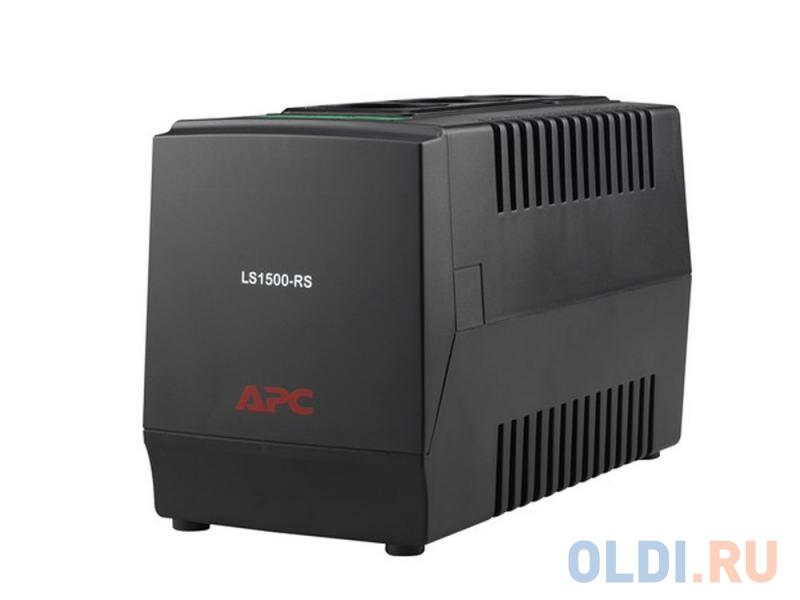 Стабилизатор напряжения APC Line-R LS1500-RS 3 розетки 1 м черный