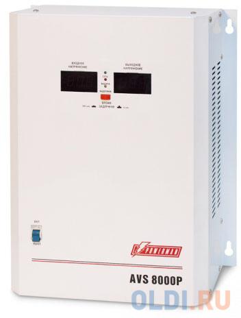 Стабилизатор напряжения Powerman AVS-8000P 8000VA белый фото
