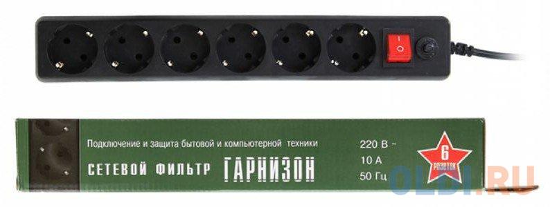 Сетевой фильтр Гарнизон EHB-0 6 розеток 0.5 м черный для UPS