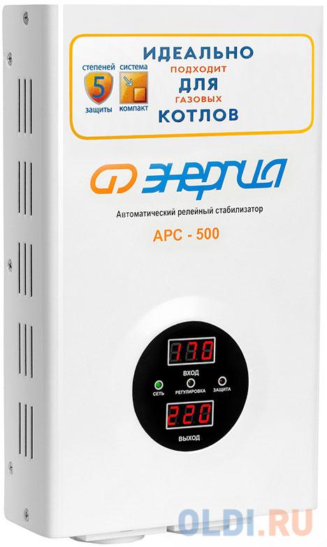Стабилизатор напряжения Энергия АРС 500 2 розетки