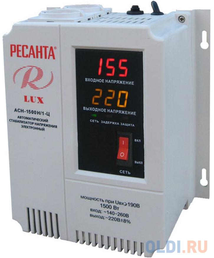 Стабилизатор напряжения Ресанта ACH-1500Н/1-Ц 2 розетки