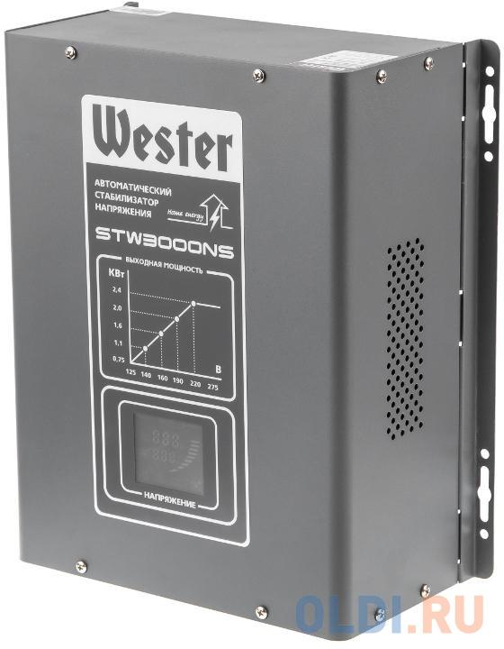 Фото - Стабилизатор напряжения WESTER STW3000NS 3 000 ВА цифровой, однофазный, 220В, вх.:125-275В переходник 6мм ёлочка 2шт wester 815 000