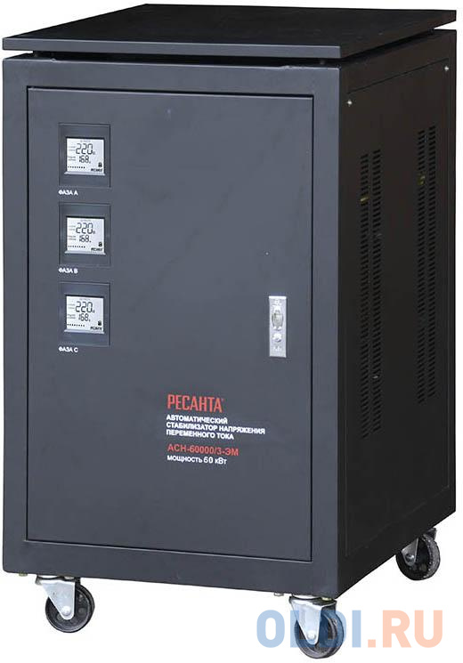 Стабилизатор напряжения Ресанта АСН-60000/3-ЭМ