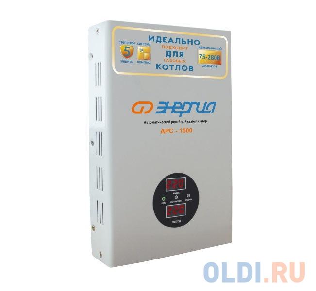 Стабилизатор напряжения Энергия АРС-1500 2 розетки