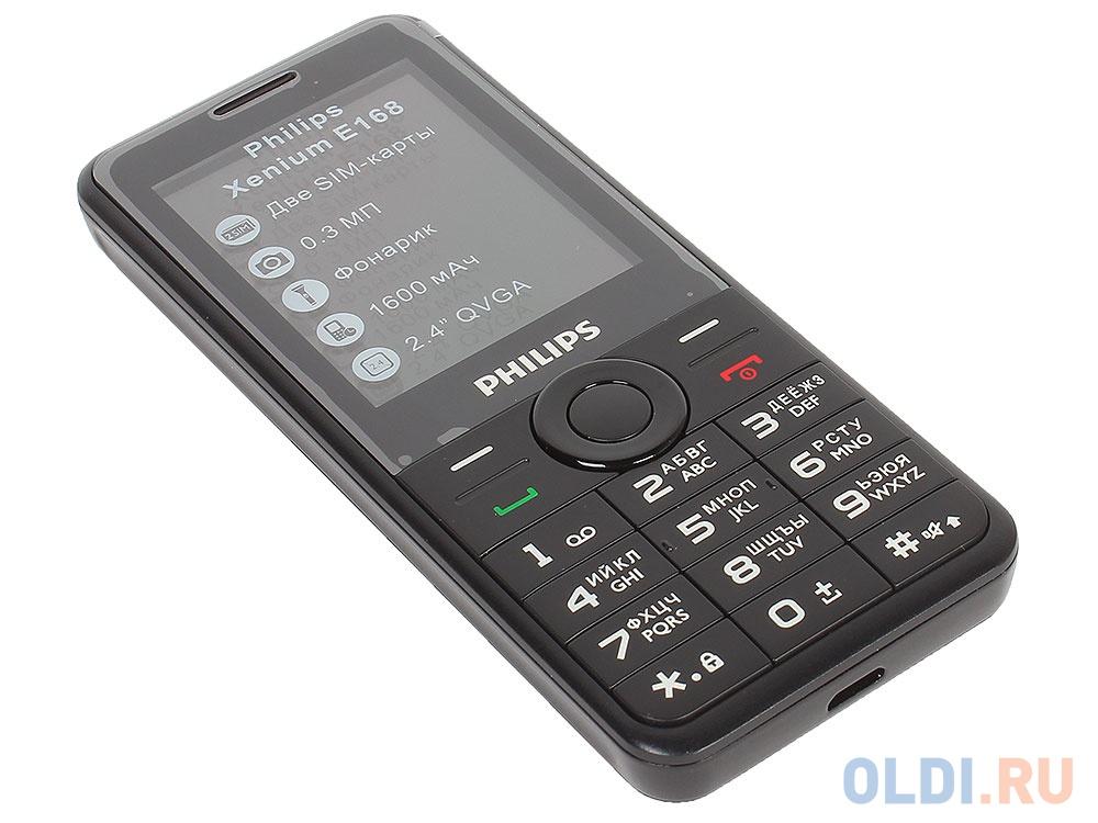 3c1b82320d8d Мобильный телефон Philips E168 Xenium (Black) — купить по лучшей ...
