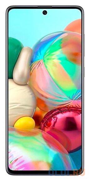 Смартфон Samsung Galaxy A71 черный 6.7