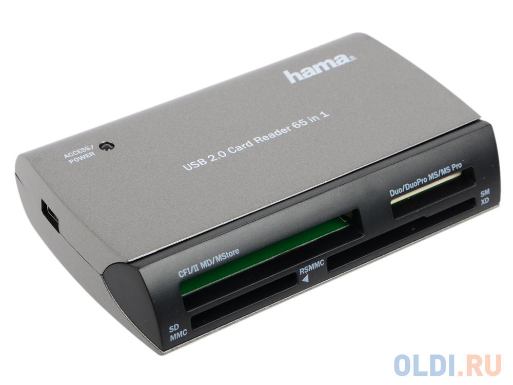 Картридер внешний Hama H-49009 USB 2.0 35в1 серебристый картридер внешний hama h 123900 usb3 0 серебристый 00123900