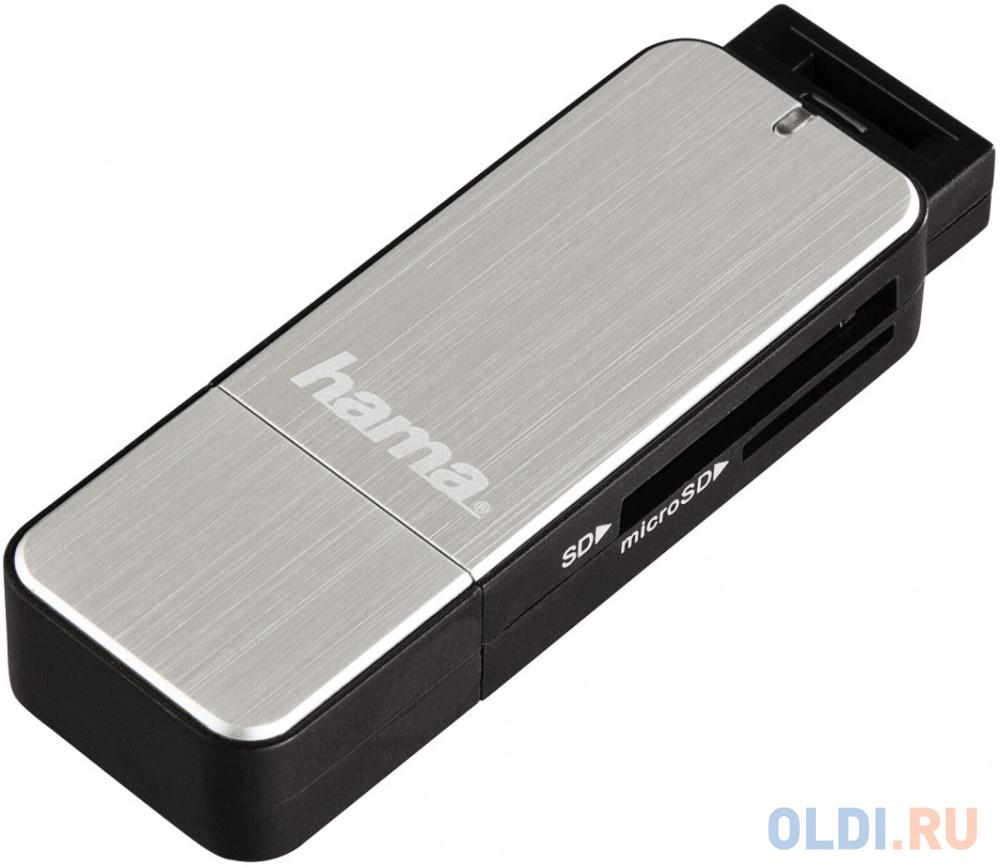 Картридер внешний Hama H-123900 USB3.0 серебристый 00123900 картридер внешний hama h 123900 usb3 0 серебристый 00123900