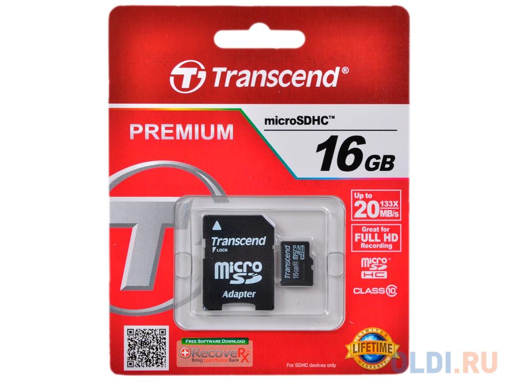 Карта памяти MicroSDHC 16GB Transcend Class 10 + SD Adapter