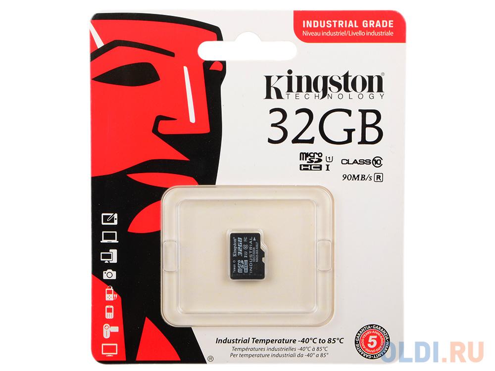 Карта памяти MicroSDHC 32GB Kingston Class 10 U1 UHS-I MLC (SDCIT/32GBSP)