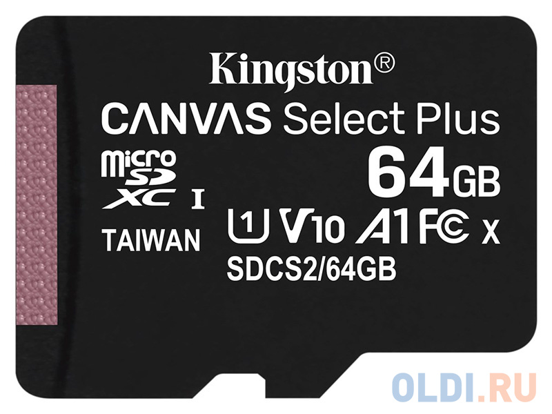 Карта памяти microSDHC 64Gb Kingston Class10 Canvas Select UHS-I (SDCS2/64GBSP)