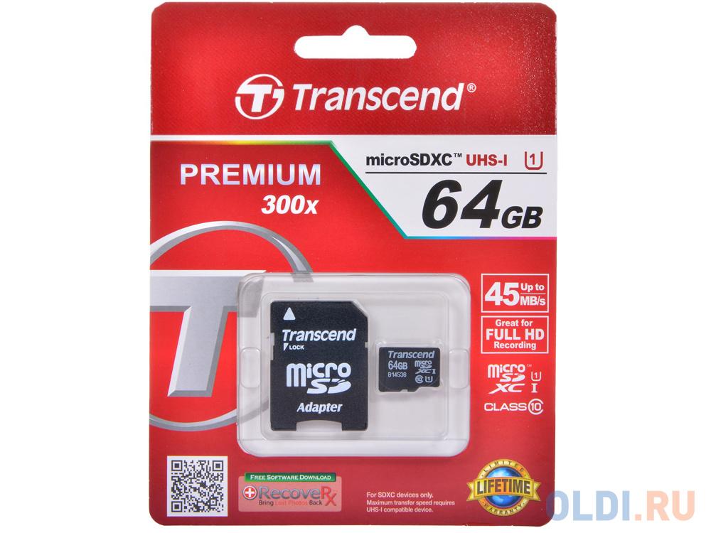 Карта памяти MicroSDXC 64GB Transcend UHS-I U1 + SD Adapter