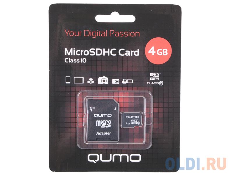 Карта памяти Micro SDHC 4Gb class 10 QUMO QM4GMICSDHC10 + SD adapter