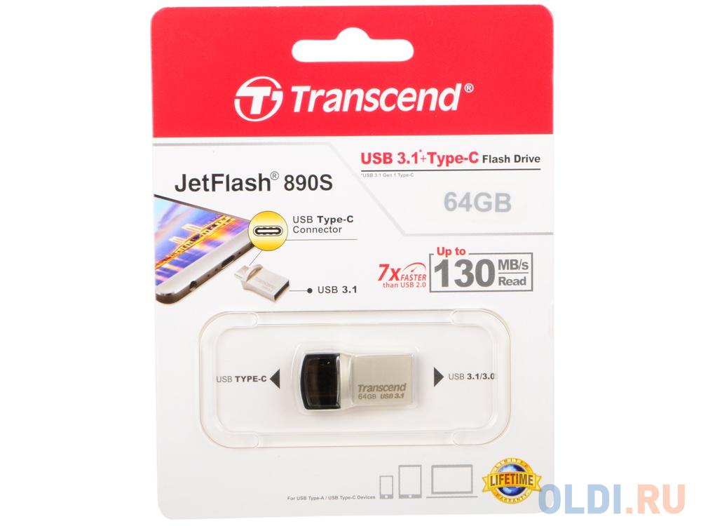 Флешка USB 64Gb Transcend Jetflash 890 TS64GJF890S серебристо-черный cowon plenue d2 64gb серебристо черный