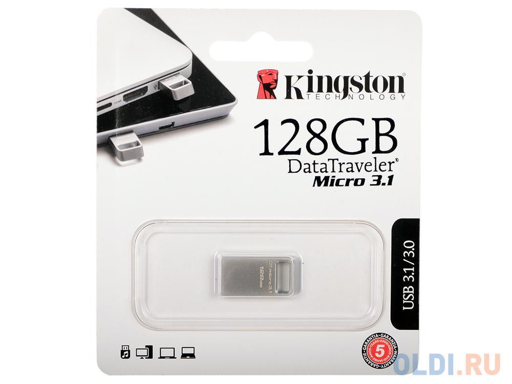 Флешка USB 128Gb Kingston DataTraveler Micro 3.1 DTMC3/128GB черный флешка kingston datatraveler 100 g3 128gb