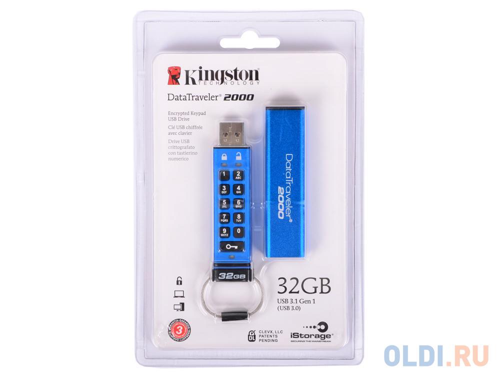 Флешка USB 32Gb Kingston Keypad DT2000/32GB синий
