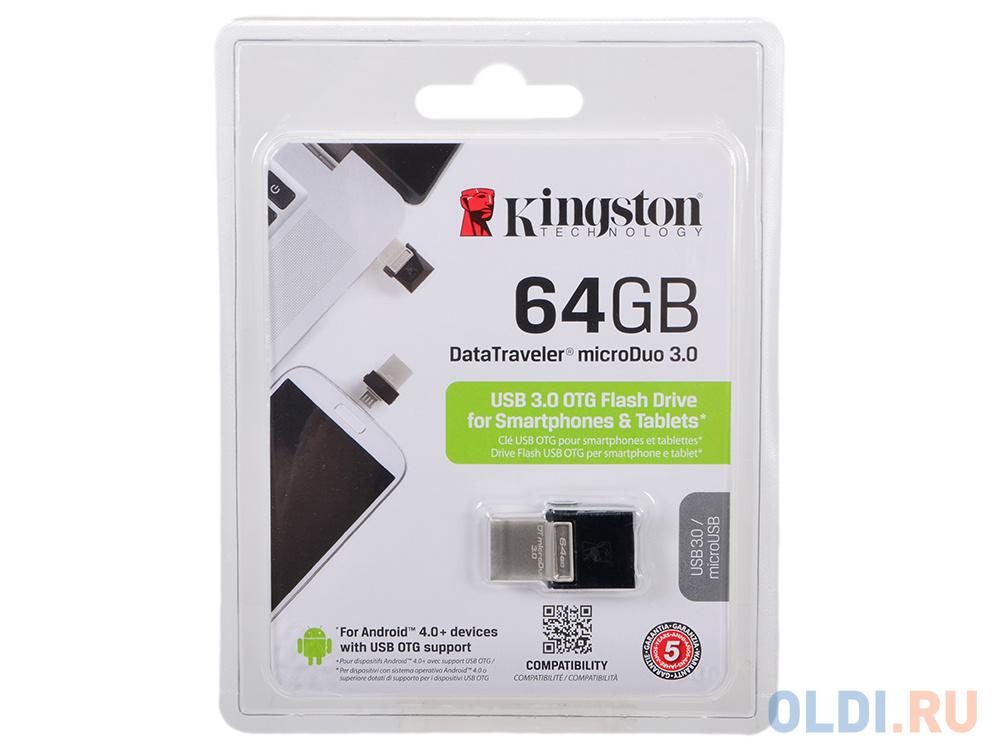USB флешка Kingston DataTraveler microDuo 3.0 64Gb Black (DTDUO3/64GB)