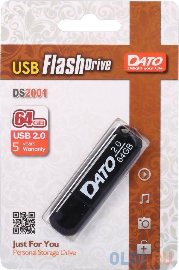 Флешка 64Gb Dato DS2001-64G USB 2.0 черный