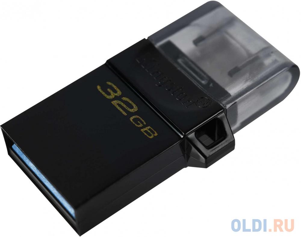 Флешка 32Gb Kingston DTDUO3G2 USB 3.0 черный