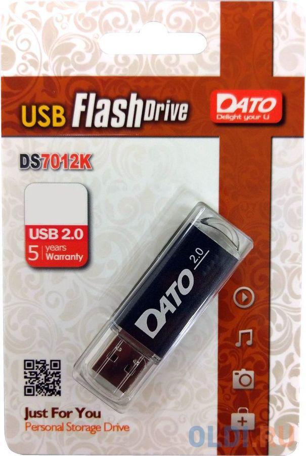 Флешка 8Gb Dato DS7012K-08G USB 2.0 черный
