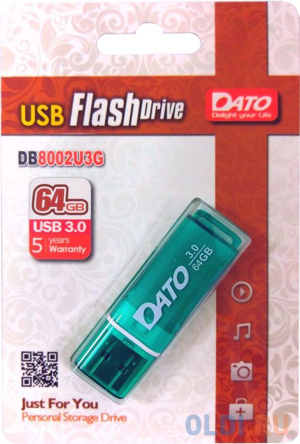 Фото - Флеш Диск Dato 64Gb DB8002U3 DB8002U3G-64G USB3.0 зеленый usb flash drive 64gb dato db8002u3 usb 3 0 blue db8002u3b 64g