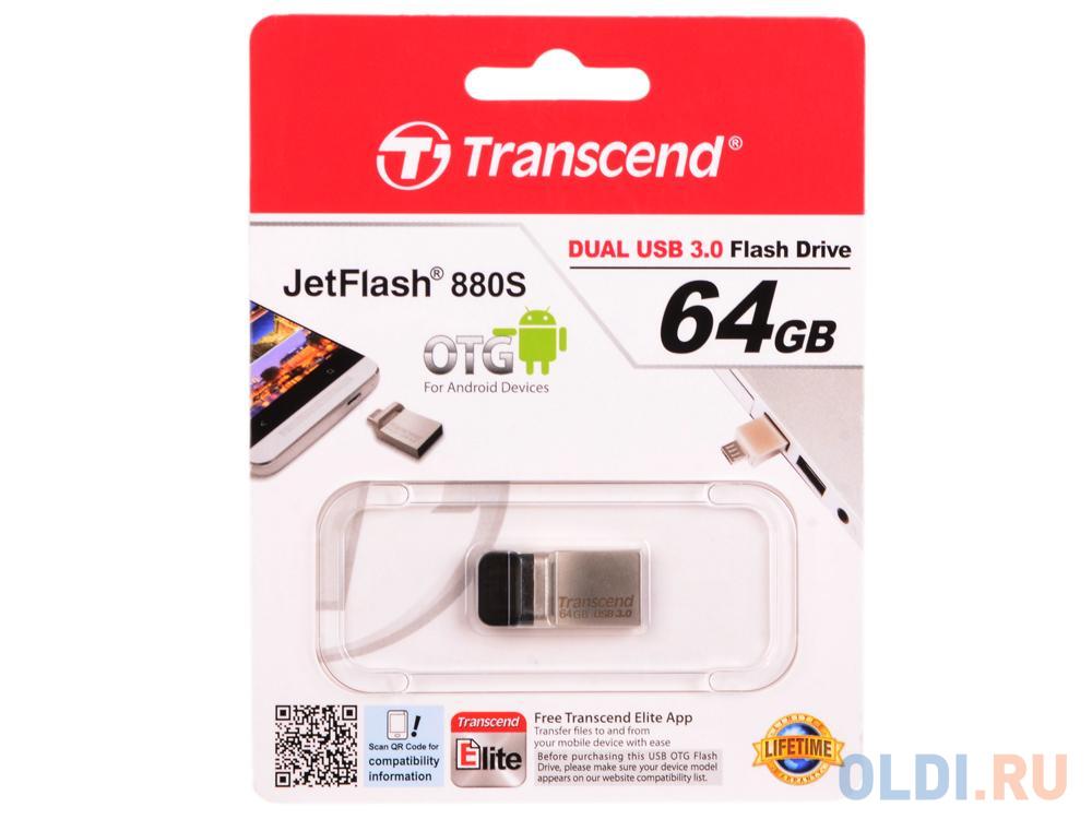 Флешка USB 64Gb Transcend JetFlash 880 TS64GJF880S серебристый