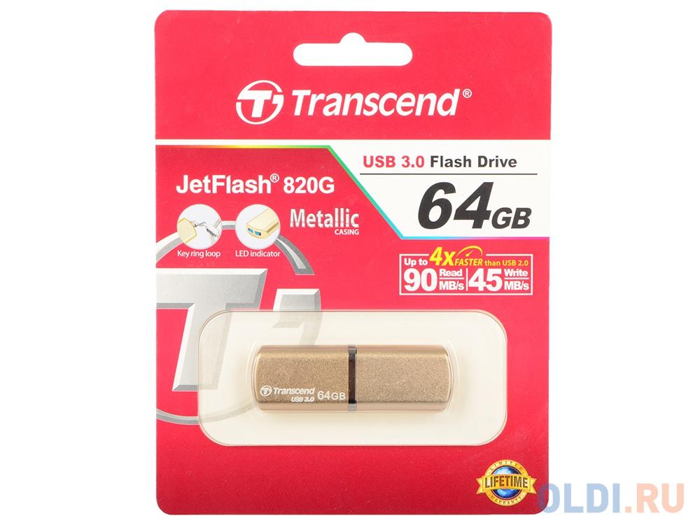 Флешка USB 64Gb Transcend Jetflash 820G USB3.0 TS64GJF820G золотистый