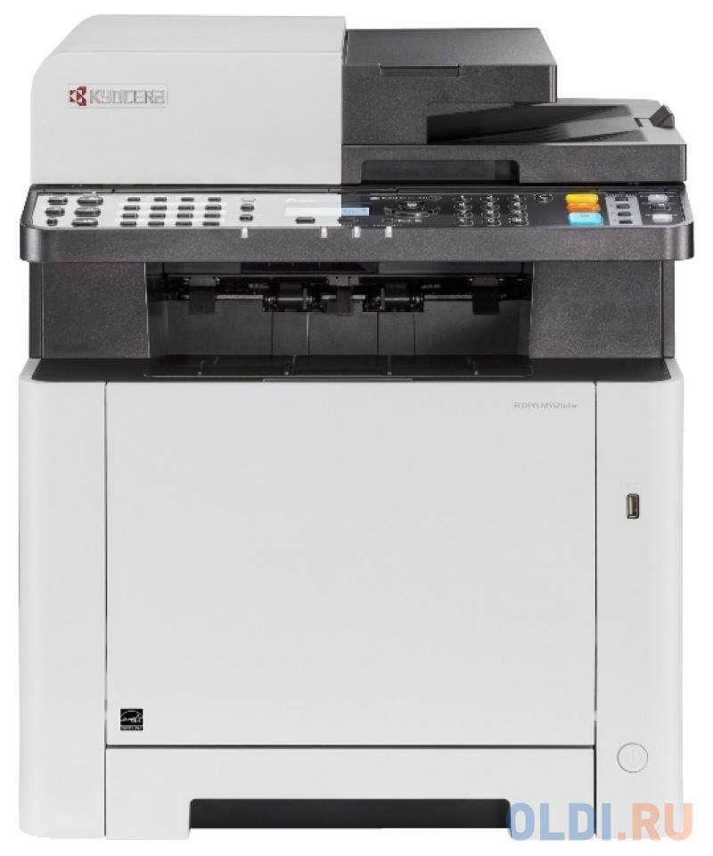 МФУ Kyocera M5521cdw (копир, принтер цветн., сканер, факс, 21 стр./мин., дуплекс, ADF, Wi-Fi, LAN, USB)