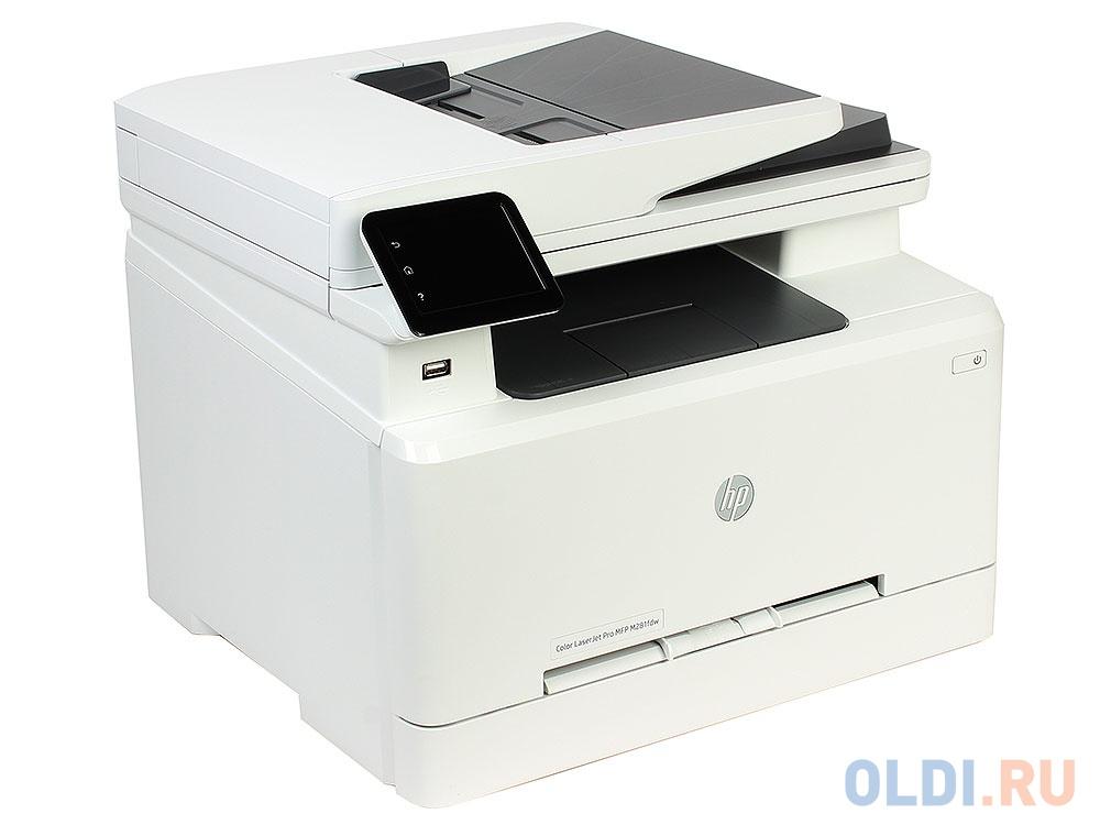 HP COLOR LASERJET PRO MFP M281FDW TREIBER WINDOWS XP