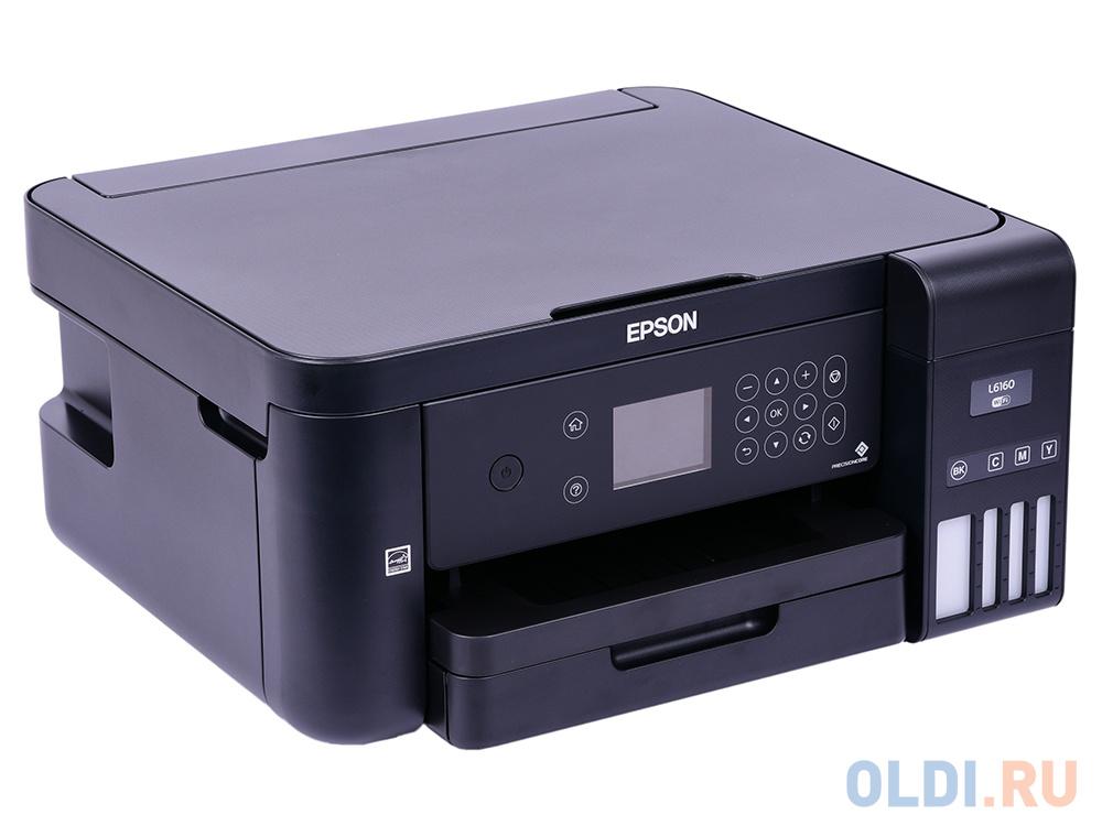 МФУ Epson L6160 цветной/струйный
