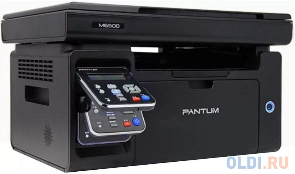 МФУ Pantum M6500 черный (лазерное, ч.б., копир/принтер/сканер, 22 стр/мин, 1200?1200 dpi, 128Мб RAM, лоток 150 стр, USB)